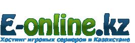 E-online.kz - хостинг игровых серверов в Казахстане, аренда игровых серверов